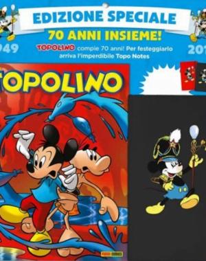 TOPOLINO 3308 VARIANT SUPERTOPOLINO CON NOTEBOOK